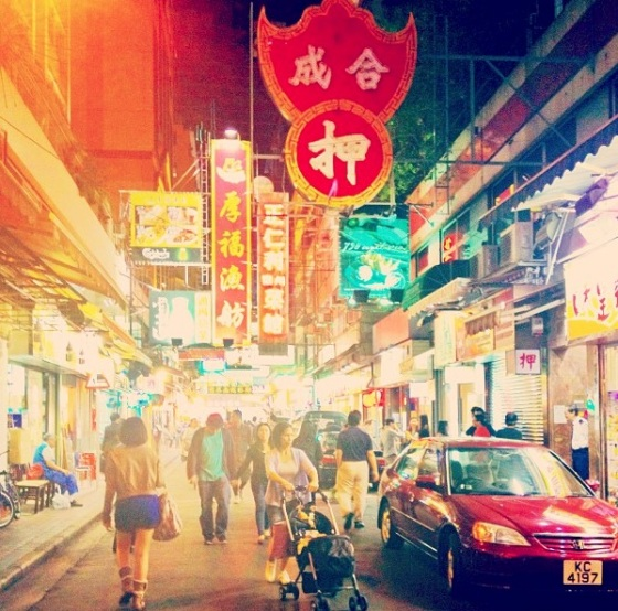 Kowloon Lights!
