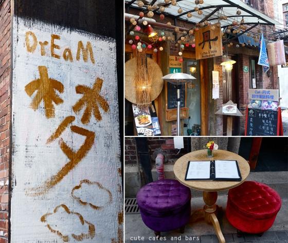 Dreaming in Tian zi fang