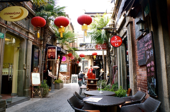 cafes in Tain Zi Fang